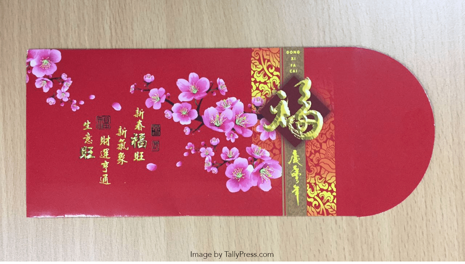 2017 Ang Pao Design by Affin Bank