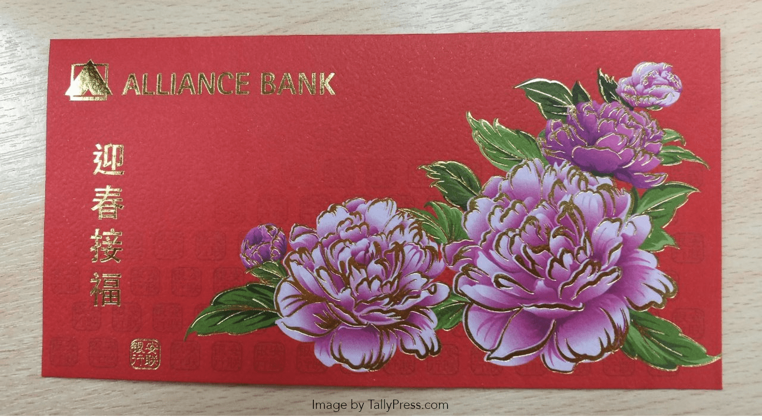 2017 Ang Pao Design by Alliance Bank