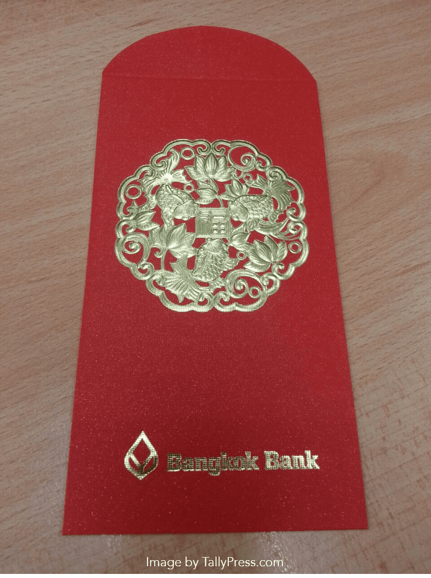2017 Ang Pao Design by Bangkok Bank