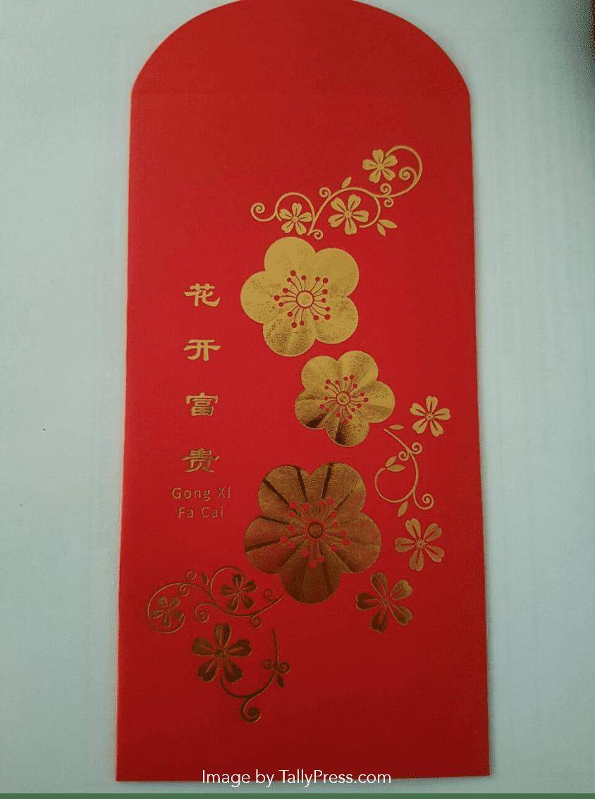 2017 Ang Pao Design by Bank of Tokyo-Mitsubishi UFJ
