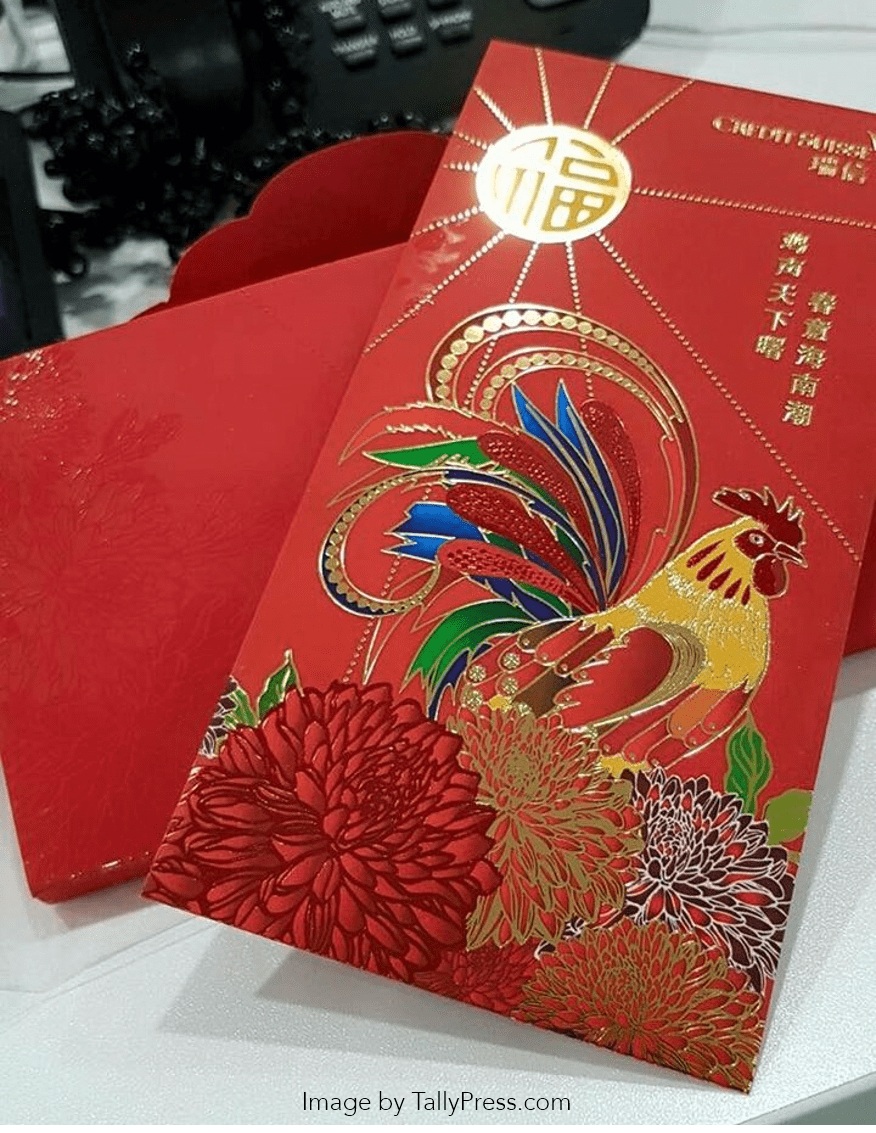 2017 Ang Pao Design by Credit Suisse