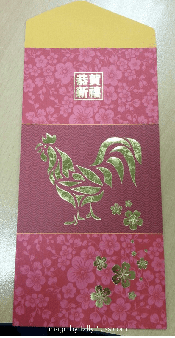 2017 Ang Pao Design by Hong Leong Bank