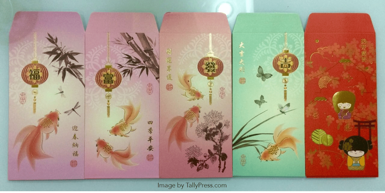 2017 Ang Pao Design by Mizuho Bank