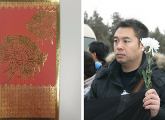 this-red-packet-has-chrysanthemum-printed-on-it-is-this-inauspicious