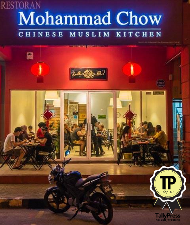 Mohammad Chow Restaurant