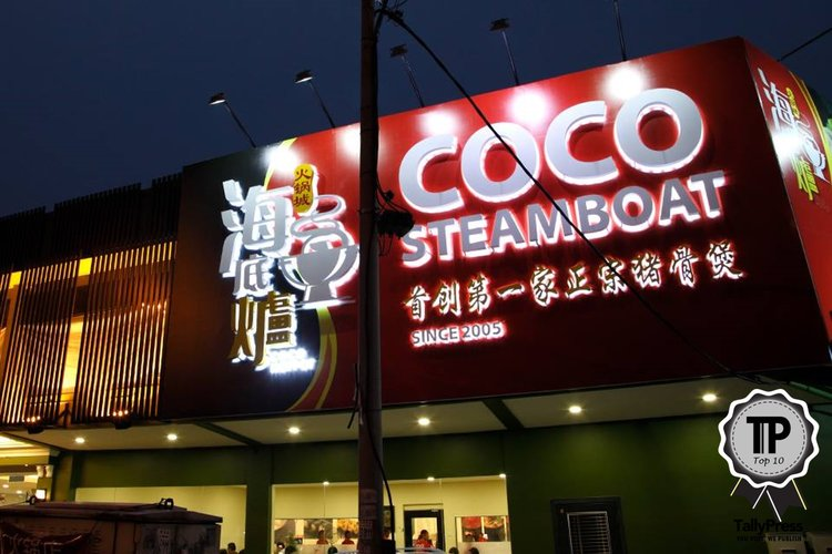 2-top-10-steamboat-restaurants-in-kl-selangor-coco-steamboat