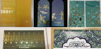 Best Sampul Duit Raya Design for 2017