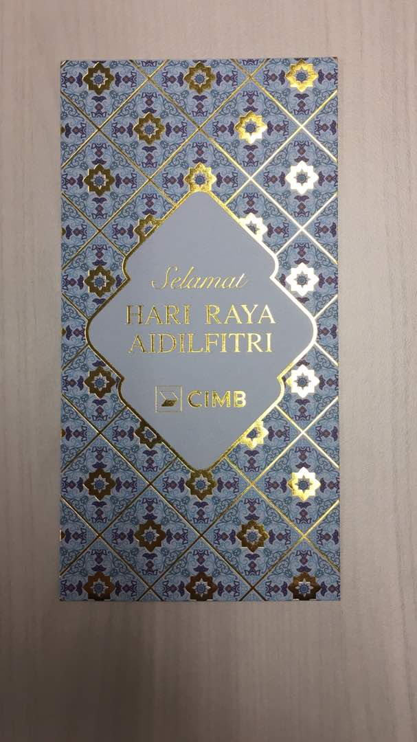 Which Banks In Malaysia Have The Best Sampul Duit Raya