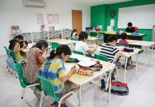 Equip Your Children with the Best at Gakken Classroom