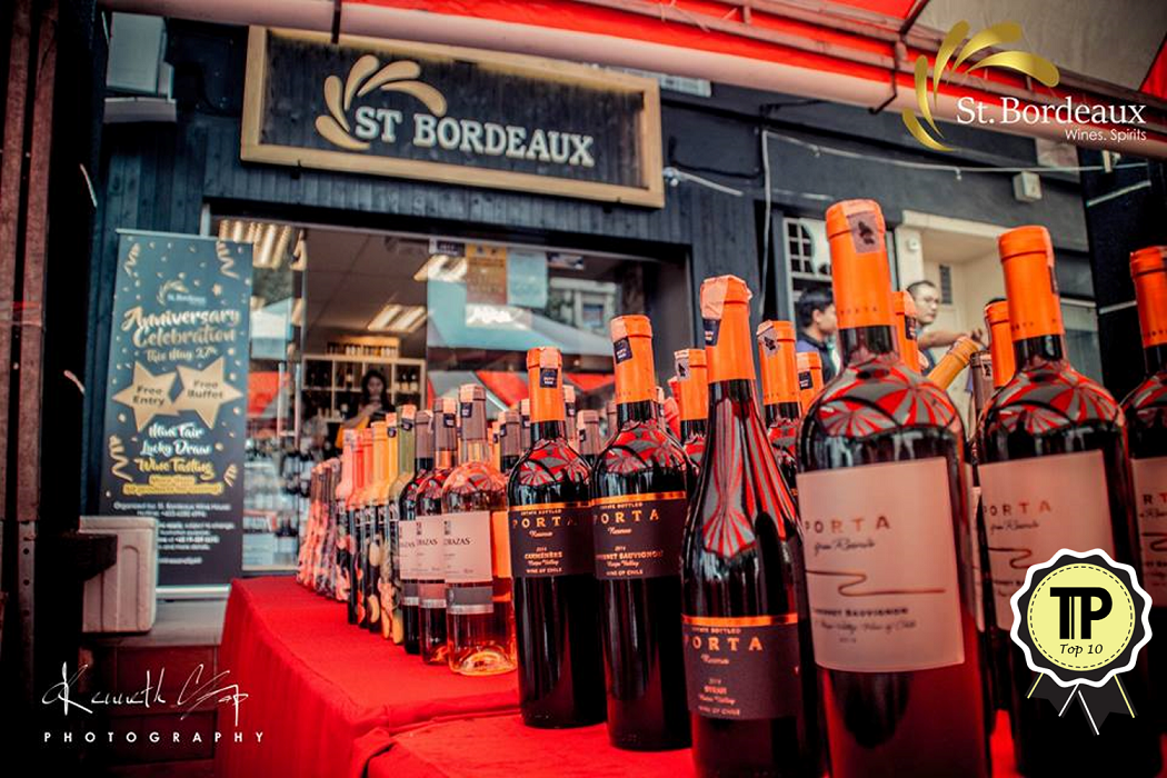 St. Bordeaux Wine House