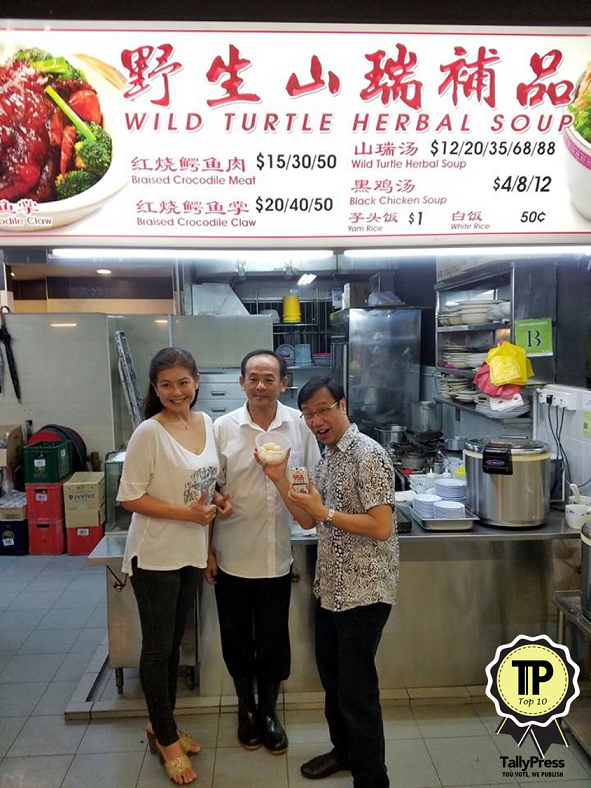 Wild Turtle Herbal Soup