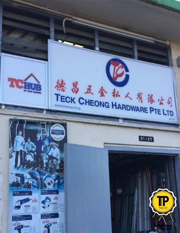 Teck Cheong Hardware Pte Ltd - TC Hub