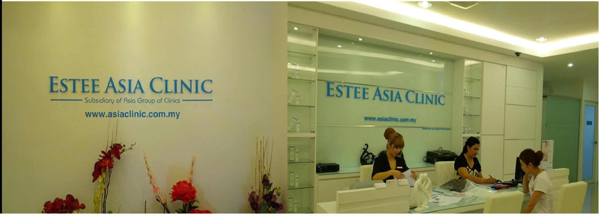 ESTEE Group