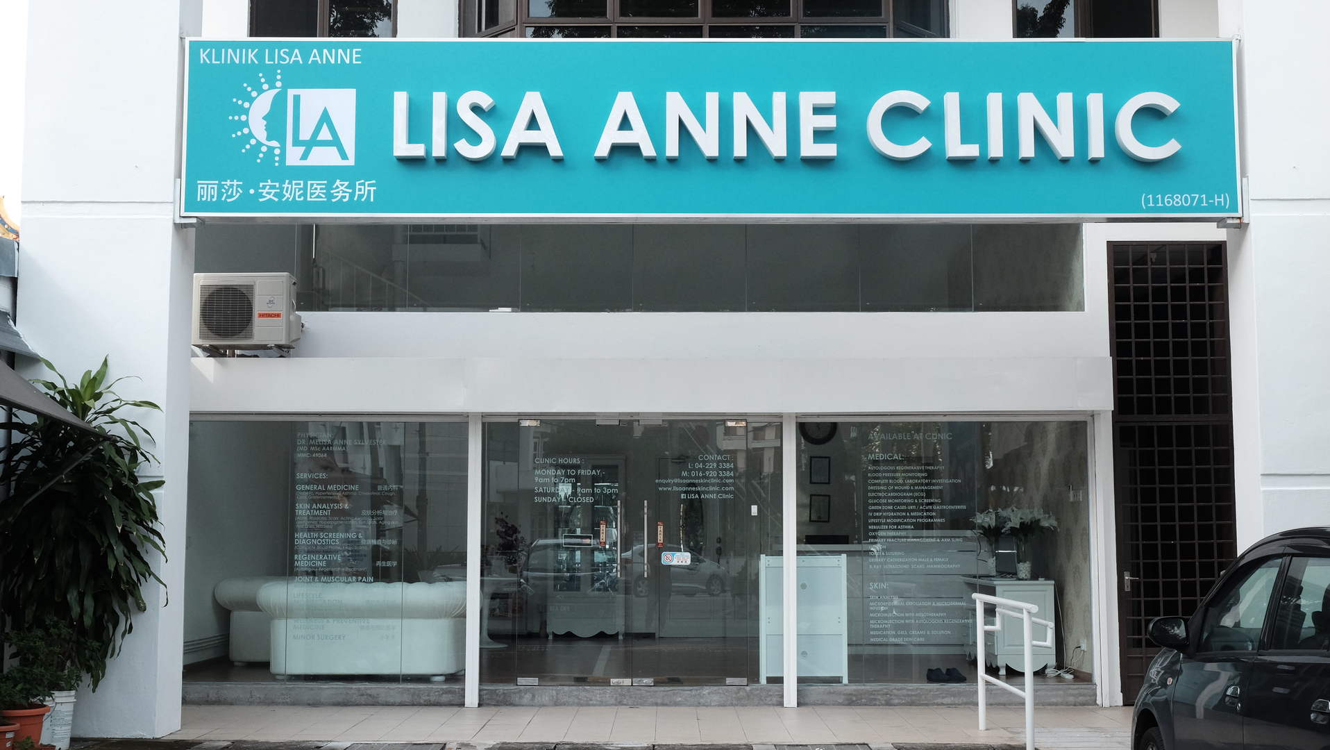 LISA ANNE Clinic