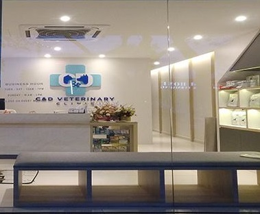 C&D Veterinary Clinic