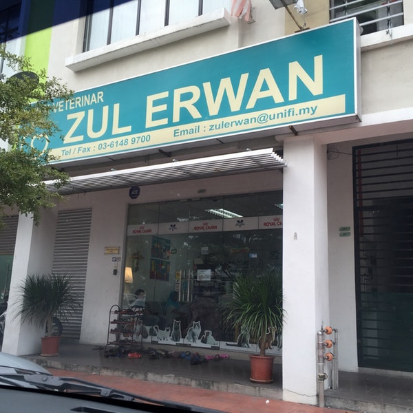 Zul Erwan Veterinary Clinic