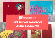2019 Best Ang Pao Designs by