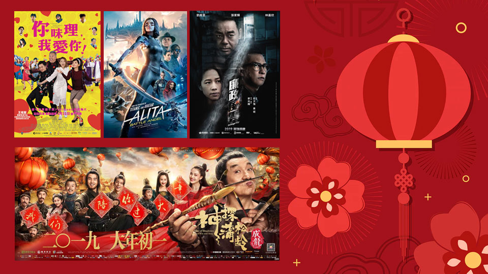 8 Movies To Check Out This Chinese New Year 2019 Season