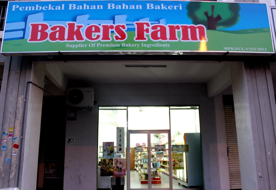 Bakers Farm