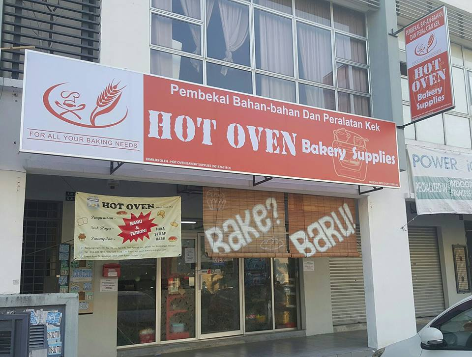 Hot Oven Bakery Supplies