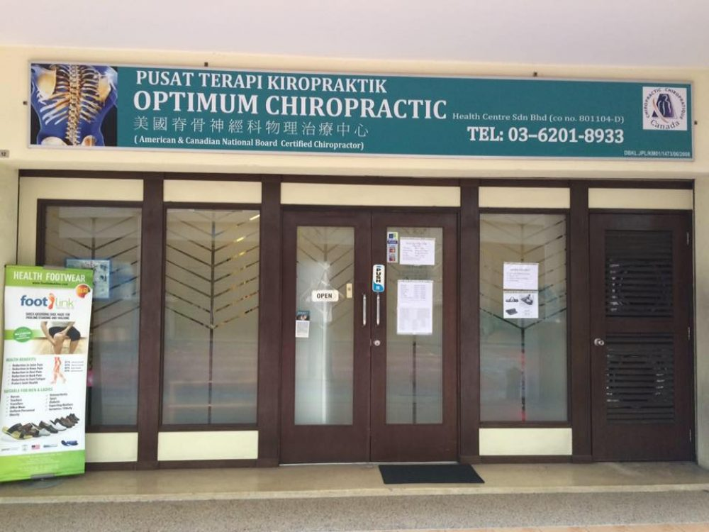 Optimum Chiropractic & Physiotherapy Centre