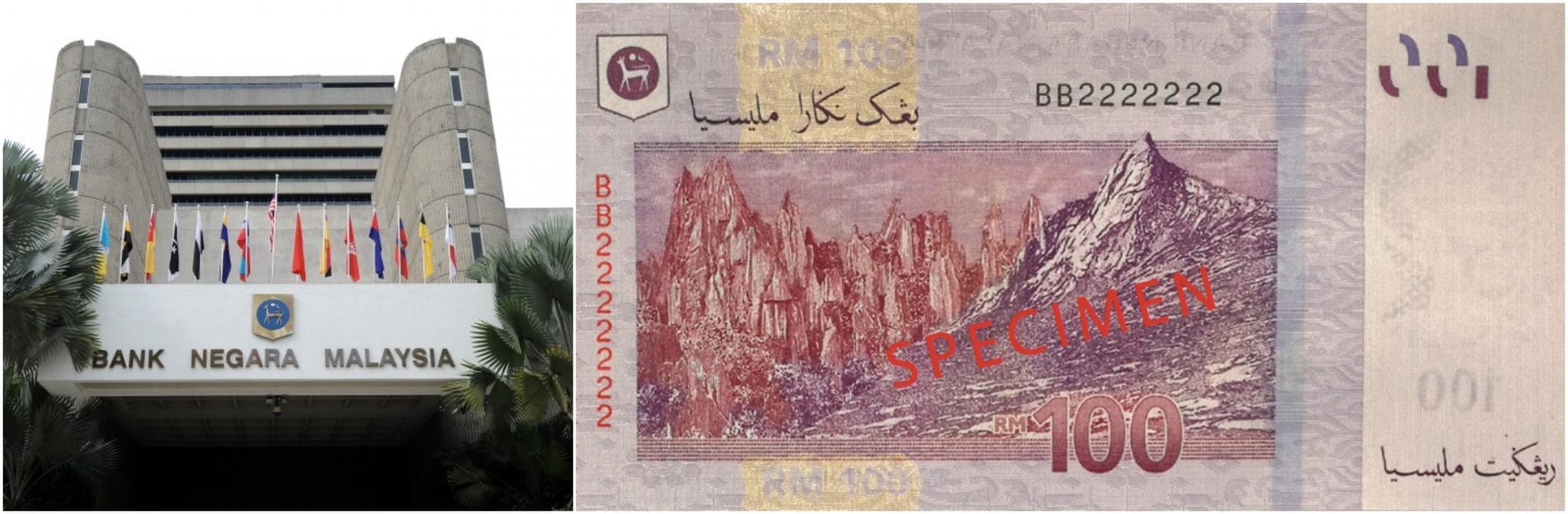 Why this Special Malaysian Banknote is Worth RM37,000
