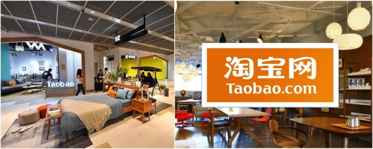 Taobao Will Be Introducing The Largest Physical Store In Cheras!