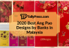 2020 Best Ang Pao Designs by Banks in Malaysia