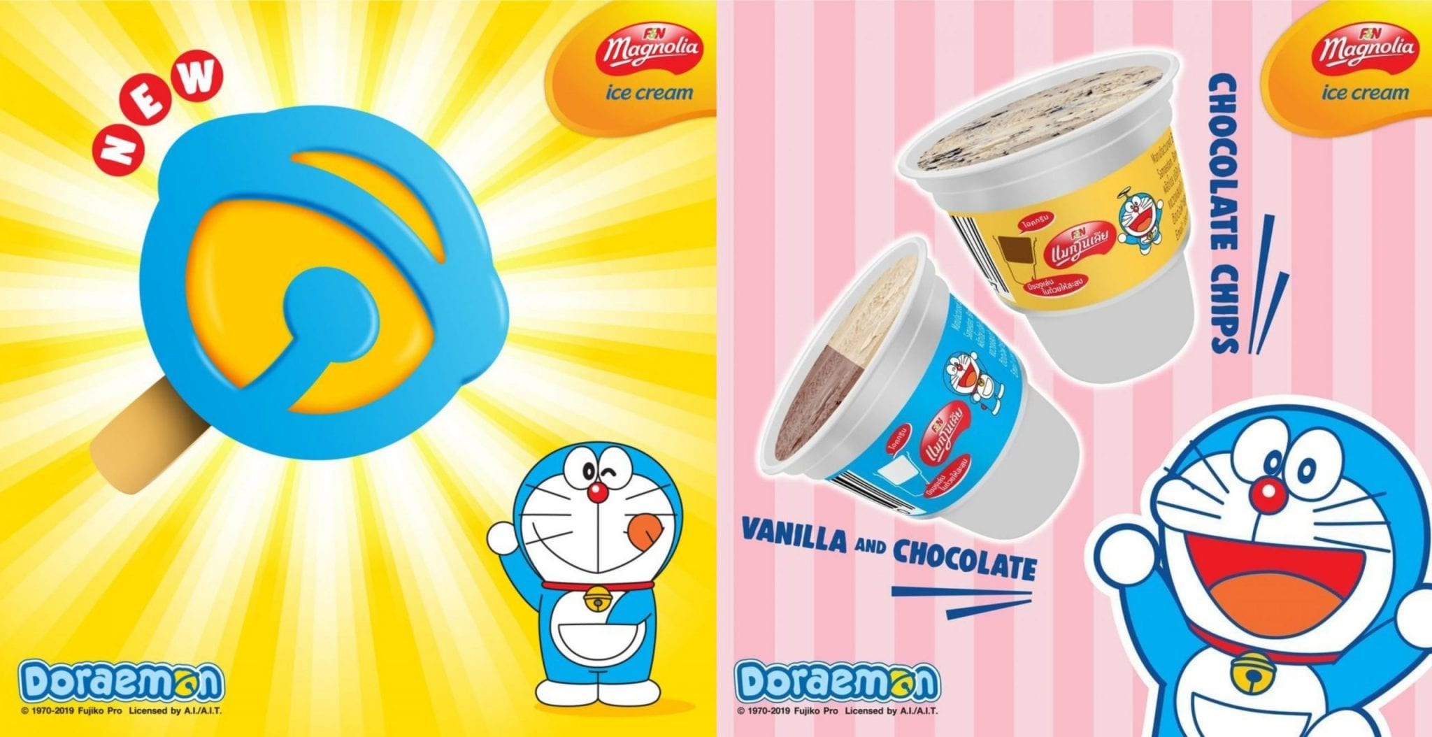 Doraemon ice cream