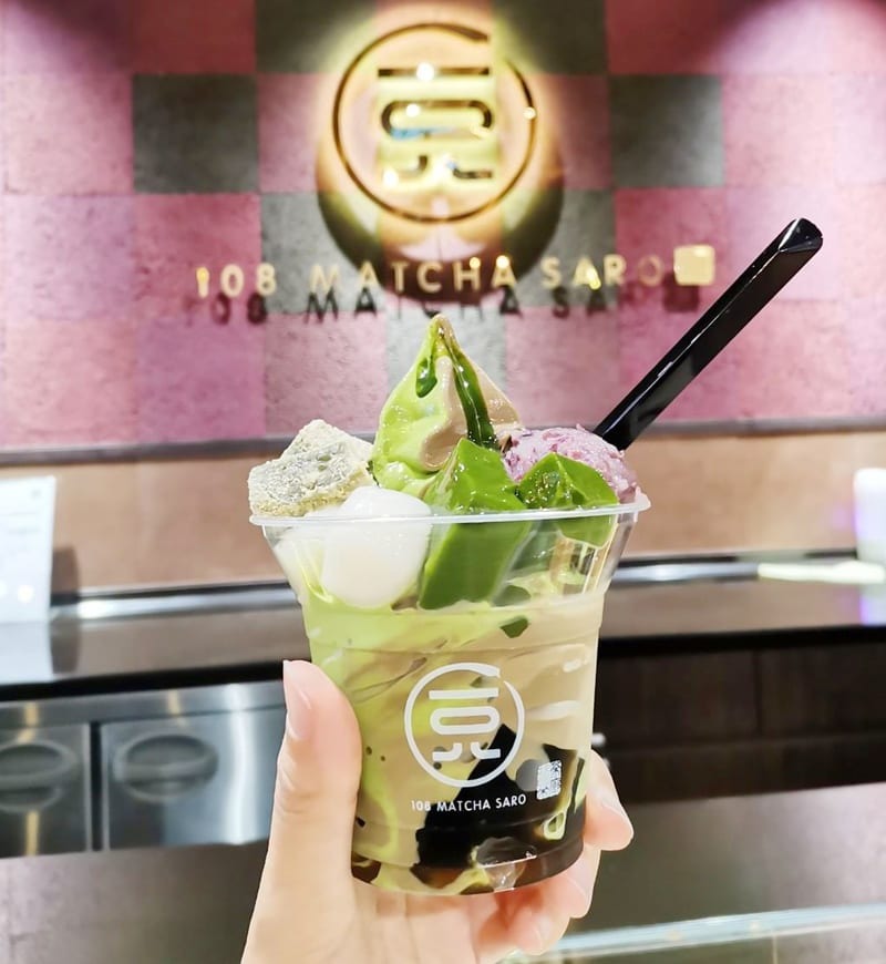 Hojicha with Green Tea Parfait from 108 Matcha Saro