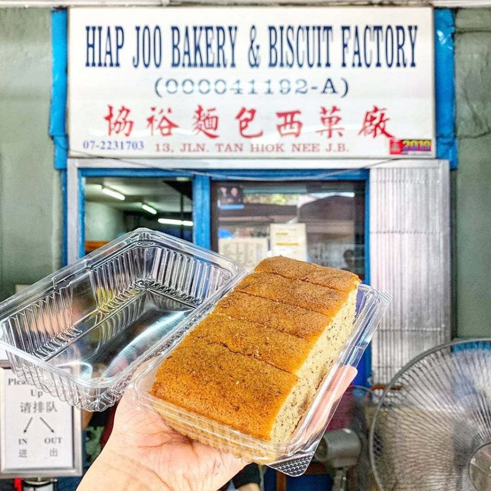 The moist and fragrant banana cake at Hiap Joo Bakery & Biscuit Factory